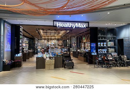 Healthymax At Icon Siam Bangkok, Thailand, Dec 26, 2018 : Modern Health And Pharmacy Store. Store Fr