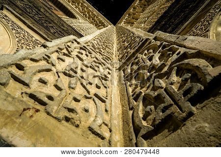 mosque in fes morocco, beautiful photo digital picture poster