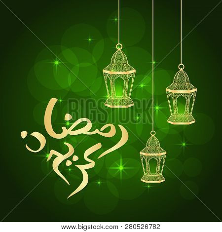 Ramadan Greeting Card On Green Background. Arabic Calligraphy. Vector Illustration. Ramadan Mubarak