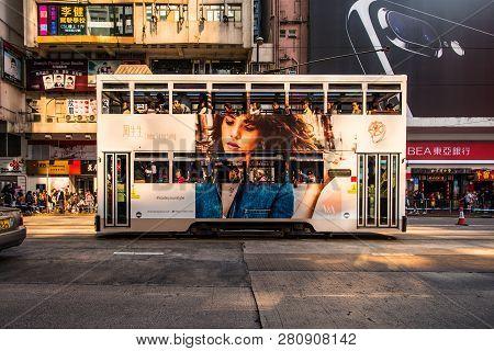 Causeway Bay, Hong Kong - December 10, 2016: Hong Kong Tramways Is A Public Transport In Metropolis.