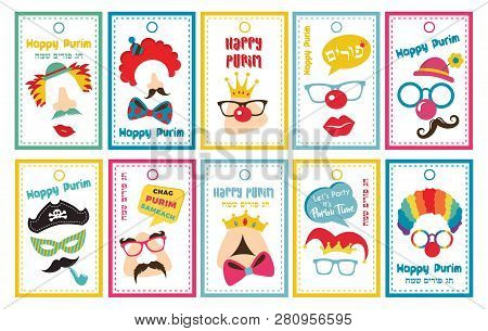 Purim Tags Set, Can Be Used For Purim Basket- Mishloach Manot- Vector- Happy Purim Greeting In Hebre