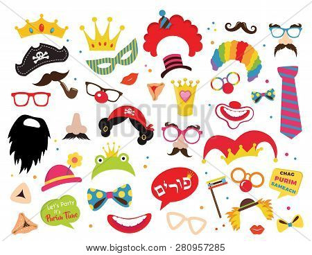 Design For Jewish Holiday Purim With Masks And Traditional Props. Vector Illustration - Vector -happ