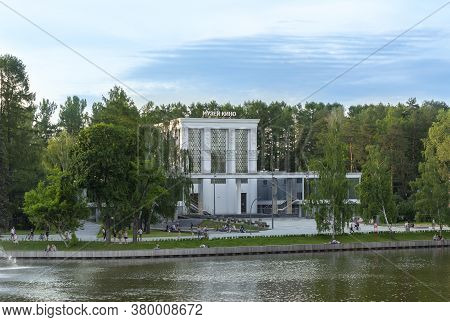 Moscow, Russia - June 16, 2020: Cinema Museum On Vdnh In Moscow Against Blue Sky. Exteriors Of Vdnh