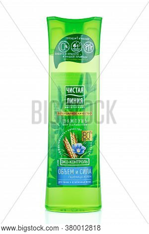 Moscow, Russia - July 22, 2020: Clean Line Paraben Free Shampoo With Wheat And Flax For Thin And Wea