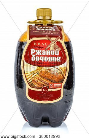 Moscow, Russia - July 23, 2020: Rye Barrel Russian Traditional Drink Kvas In A Large Transparent Bro