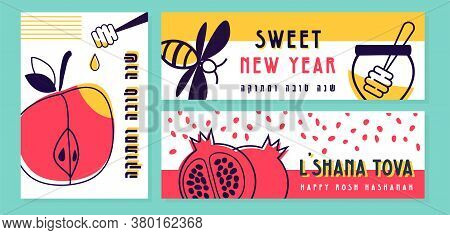 Rosh Hashanah Jewish New Year Holiday Greeting Card And Banner Set. Symbols Of Jewish Holiday Rosh H