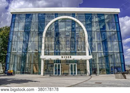 Kharkiv, Ukraine - July 20, 2020: Modern Glass Building Of The M.f. Sumtsov Kharkiv Historical Museu