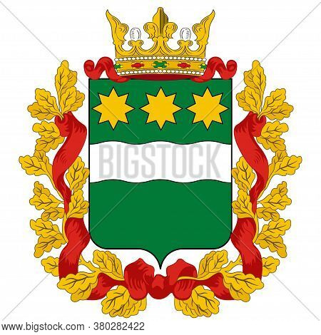 Coat Of Arms Of Amur Oblast In Russian Federation