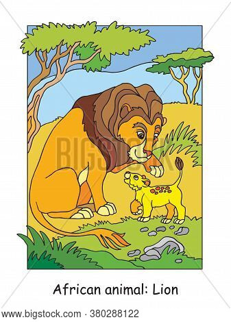 Vector Coloring Pages With Cute Lion Family In African Area. Cartoon Isolated Colorful Illustration.