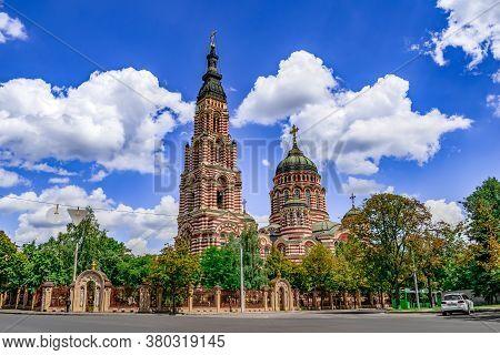 Kharkiv, Ukraine - July 20, 2020: View Of Annunciation Cathedral In Kharkov From Blahovishchenska Sq