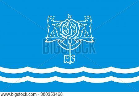 Flag Of Yuzhno-sakhalinsk In Sakhalin Oblast Of Russian Federation