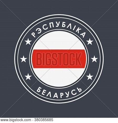 Belarus. Historical White-red-white Flag. Metal And Glass Round Vector Icon. Isolated On Gray