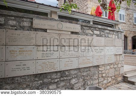 Selca Croatia August 2020 Wall With Quotes From Croatian Poets In The Small Village Of Selca, Area D