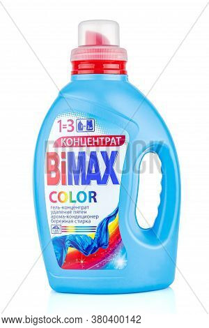 Moscow, Russia - July 22, 2020: Bimax Color Concentrated Laundry Gel In A Blue Plastic Bottle With R