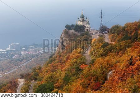 Foros Church (church Of The Resurrection Of Christ In Foros). The Road To The Temple In Autumn. Very