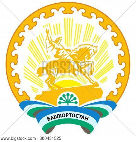Coat Of Arms Of Republic Of Bashkortostan In Russian Federation