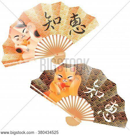 Vector Illustrations Of Japanese Fan With Lucky Cat Maneki Neko, Hieroglyphs And Ornament. The Hiero