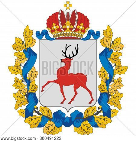 Coat Of Arms Of Nizhny Novgorod Oblast Is A Federal Subject Of Russia. Vector Illustration