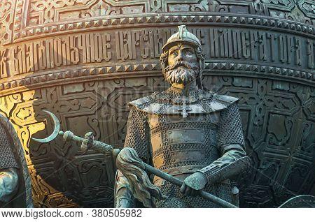 Veliky Novgorod, Russia -october 11,2019. Sculpture Of Prince Dmitry Donskoy Holding Morningstar And