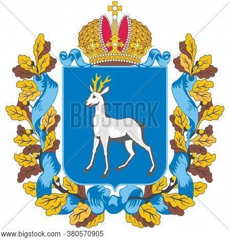 Coat Of Arms Of Samara Oblast Of Russian Federation