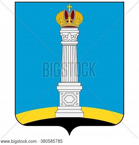 Coat Of Arms Of Ulyanovsk City In Russia