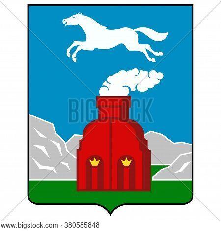 Coat Of Arms Of Barnaul In Altai Krai Of Russian Federation