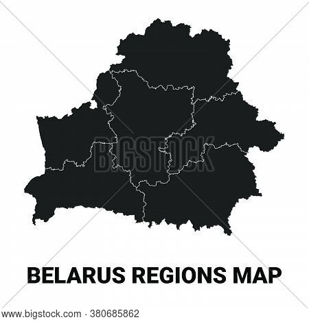 Belarus Map Regions Voblast Vector With Administrative Borders, Regions In Black White Colors