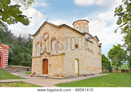 Koporin Monastery at the outskirts of the town of Velika Plana, Serbia. Here lie the relics of St. Despot Stefan Lazarevic.