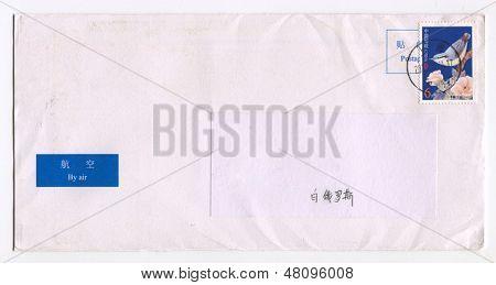 CHINA - CIRCA 2013: A stamp printed in China shows image of the Bird, circa 2013.