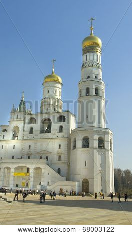 Moscow, Kremlin Bell Tower