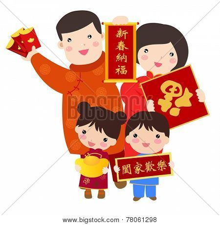 A traditional chinese new year celebration,the family with banner - happy new year and happy family