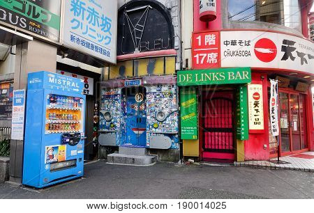 Colorful And Funny Restaurant In Tokyo, Japan