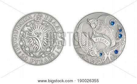 Silver coin 20 Belarus rubles Astrological sign Pisces