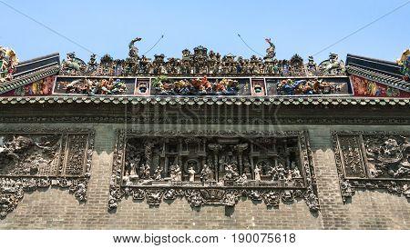 Wall Of Guangdong Folk Art Museum