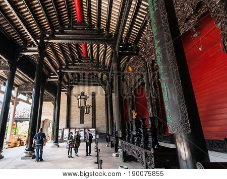 People In Patio Of Guangdong Folk Art Museum