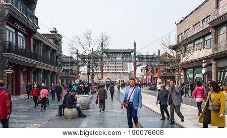 Tourists Near Qianmen Gate In Beijing