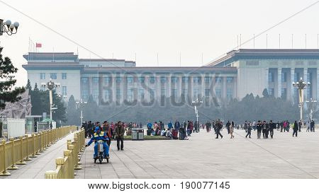 Tourists And View Of Great Hall Of The People