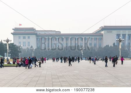 Visitors And View Of Great Hall Of The People