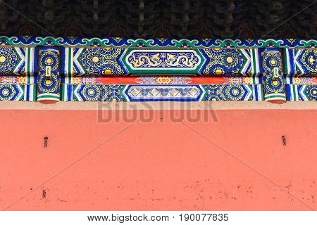 Wall Decoration Of Hall For Worship Of Ancestors