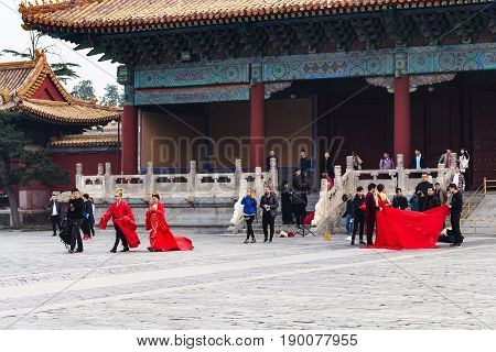 Visitors On Courtyard Of Imperial Ancestral Temple