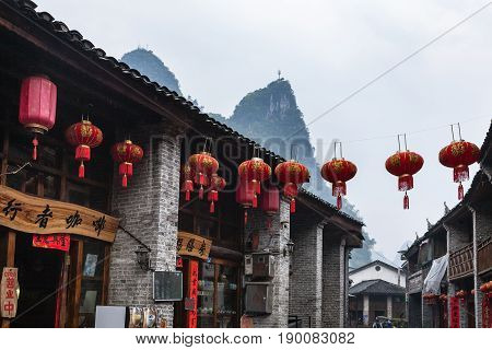 Street Decoration In Xing Ping Town In Yangshuo