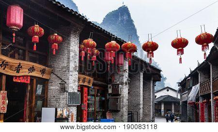 Chinese Lanterns On Street In Xing Ping Town
