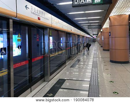 Subway Train On Zhushikou Station In Beijing