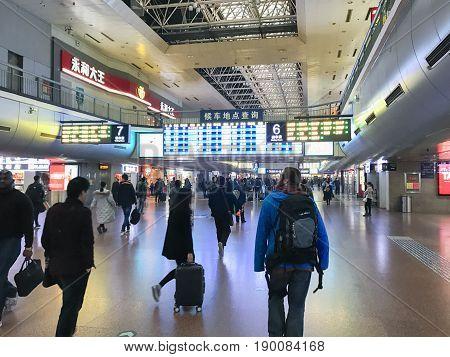 Travelers In Hall Of Beijing West Railway Station