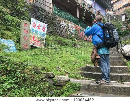 Tourist Look For Guest House In Tiantouzhai