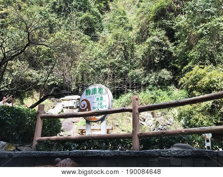 Outdoor Bath With Warm Water From Hot Spring