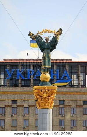 KIEV, UKRAINE - MAY 2, 2011: This is figure Beregin on the Monument of Independence of Ukraine.