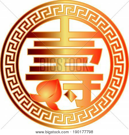 Chinese Long Life Symbol Longevity Text with Peach Fruit in Circle Border for Birthday vector  Illustration