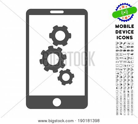 Smartphone Gears icon with smartphone pictogram clipart. Vector illustration style is a flat iconic symbol, gray colors. Designed for web and software interfaces.