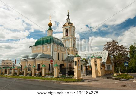 Trinity Church On Repne Spring. In Kolomna Moscow Region.
